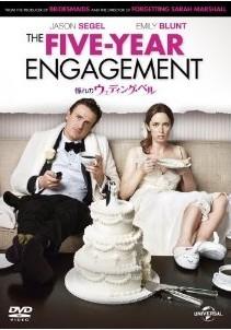 [DVD] 憧れのウェディング・ベル「洋画 DVD コメディ」