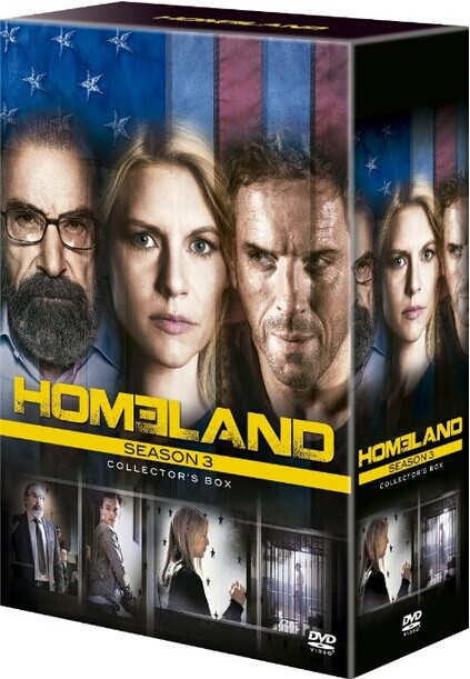 [DVD] HOMELAND/ホームランド DVD-BOX シーズン 3