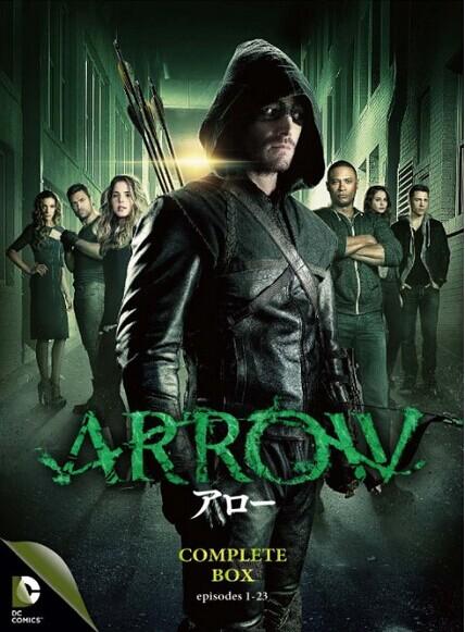[DVD] ARROW / アロー DVD-BOX シーズン 2