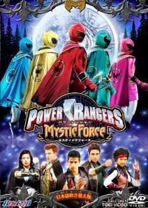 [DVD] ヒーロークラブ POWER RANGERS MYSTIC FORCE 誕生! ミスティックフォース